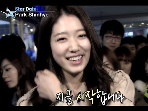 [Star Date] Guerrilla Interview with actress 'Park Shin-hye' (박신혜)