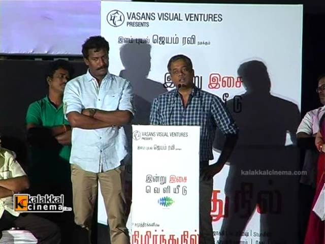 Gautham Menon at Nimirndhu Nil Movie Audio Launch