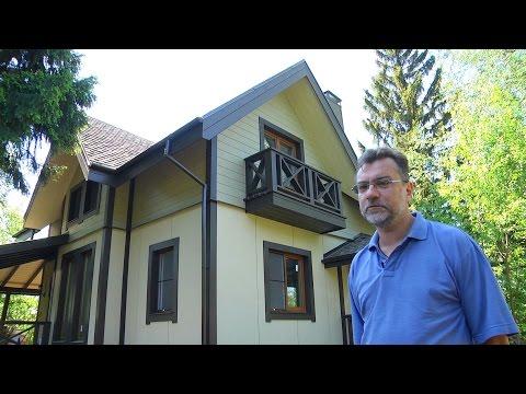 Каркасный дом. Популярный проект, строительства дома «Обитель ангелов»