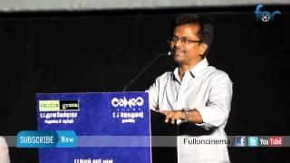 Trisha Illana Nayanthara Trailer Launch AR Murugadoss