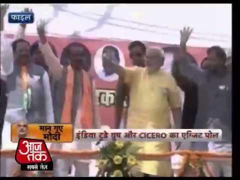 Exit Polls are made Narendra Modi PM?