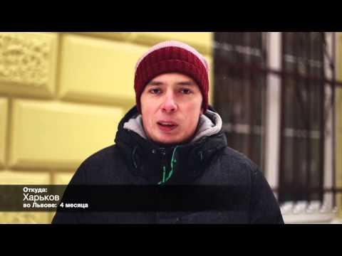 Євромайдан - від заходу до сходу