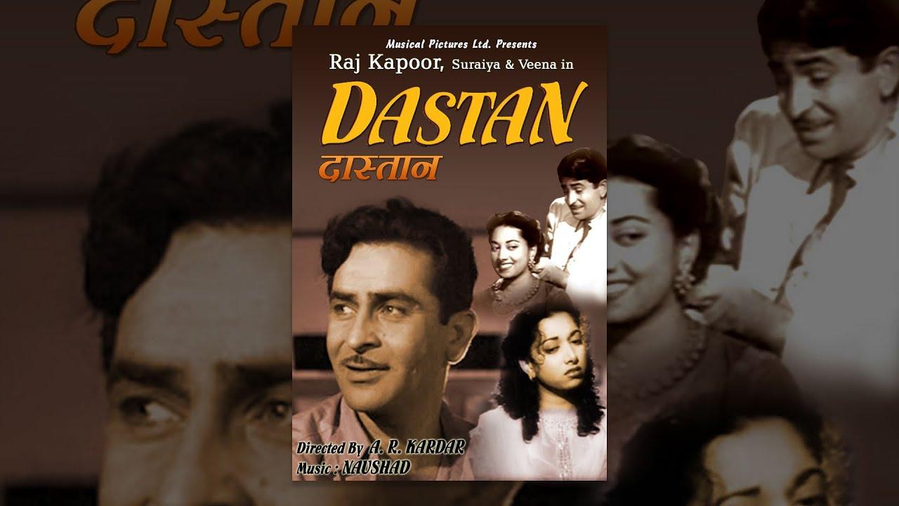 search hindi movie