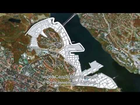 Stockholm Royal Seaport (English version with Russian subtitles)