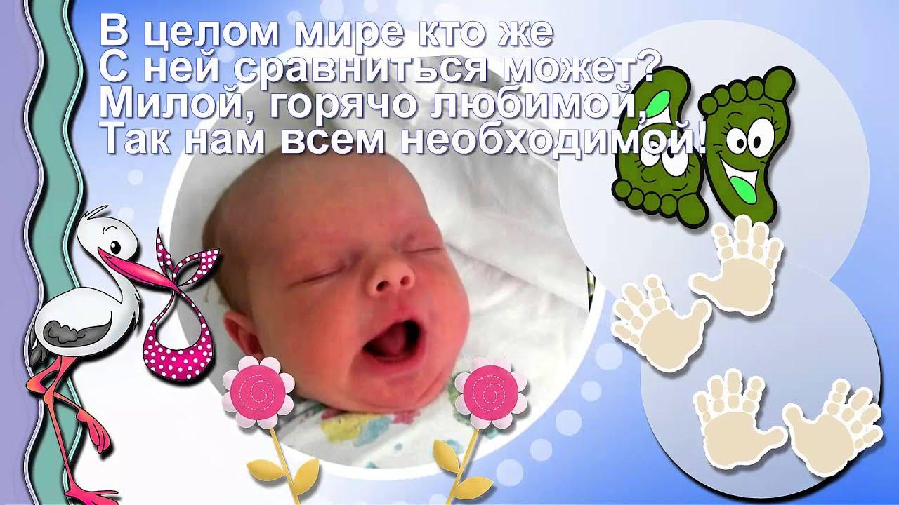 Поздравление родителям с рождением внука от бабушки и дедушки