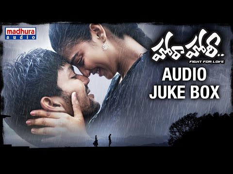 Hora Hori Movie Songs Listen Online