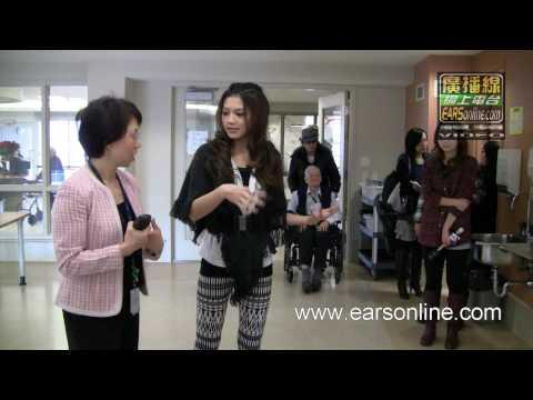 周秀娜探訪多倫多頤康中心 Chrissie Chau @ Toronto Yee Hong Centre