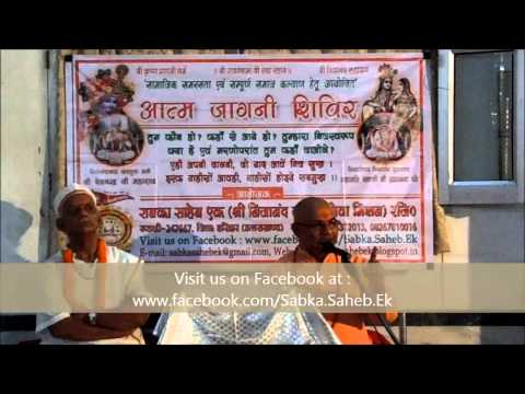 Speech of Shri Shyamanand Ji Maharaj, Chandigarh in Soul Awakening Camp in Panchkula (Haryana)