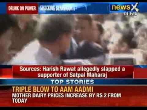 Union Minister Harish Rawat slaps a party worker in Dehradun in public view - NewsX