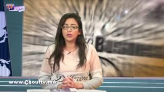شوف الصحافة : ملاعب كلفت 50 مليارا مهددة بالتلاشي | شوف الصحافة