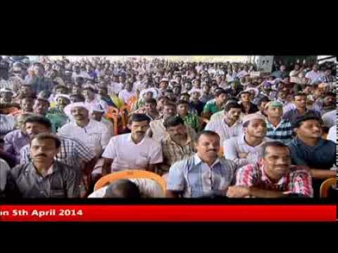 Rahul Gandhi's Public Rally in Kasargoda, Kerala on 5th April 2014