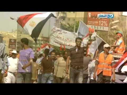مصر حرة - وائل جسار - حصريا علي قناة النهار