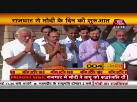 Narendra Modi PM swearing ceremony Live telecast