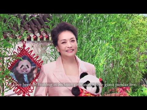 Peng Liyuan, First Lady of the People's Republic of China, on Giant Panda Cub Naming