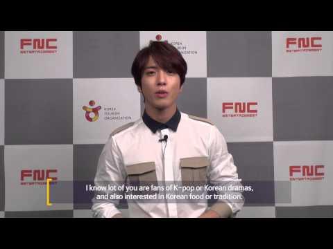 Video Message(영상메시지) from CNBLUE(씨엔블루 정용화) on Korea Tourism(한국관광)
