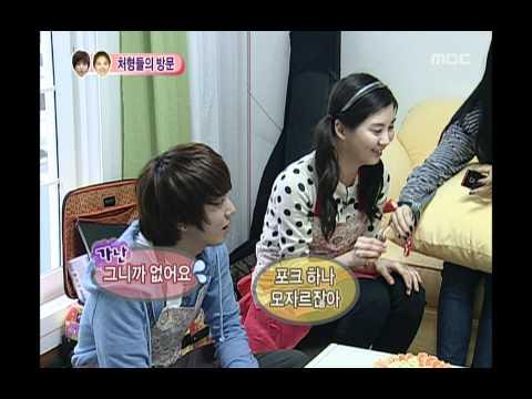 우리 결혼했어요 - We got Married, Jeong Yong-hwa, Seohyun(12) #01, 정용화-서현(12) 20100626