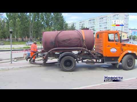 Начались работы по ликвидации канализационной аварии около ТЦ «Орбита» в Бердске