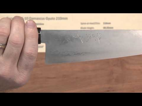 Tanaka VG-10 Damascus Gyuto 210mm Quick Look