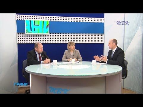 Программа «Грани»: Бердск заканчивает год без долгов