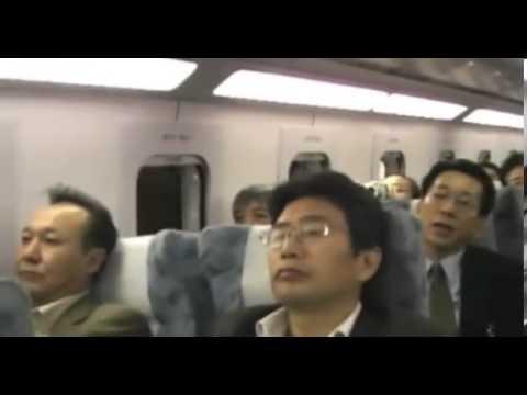 Tren de levitación magnética (500 km/h)