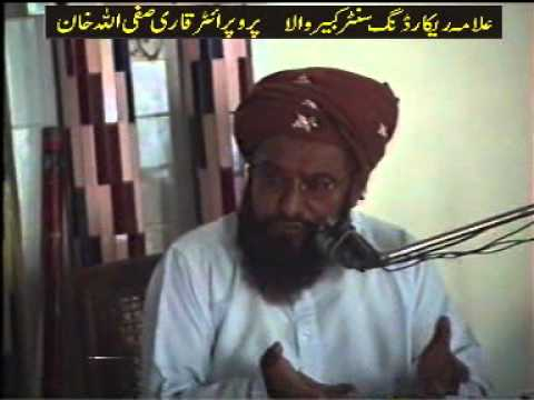 Such aur Jhoot - Hazrat Allama Ahmed Saeed Khan Multani RA