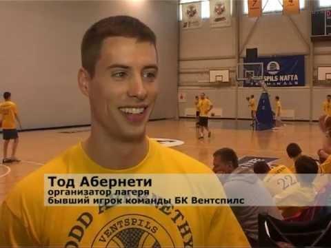 Смотреть видео Баскетбольный лагерь для  молодежи