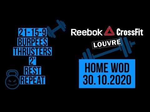 Home WOD 30.10.2020   CrossFit Louvre
