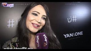 بالفيديو..تصريح طريف من الراقصة نور..الأغنية ديال الطاكسي غير باش ديماريت و مزال غادي نغني |