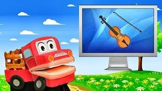 Canciones infantiles con los instrumentos Musicales Clásicos