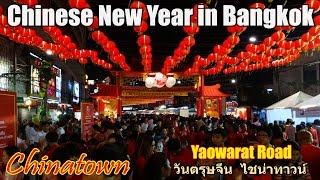 Travel Videos of Chinese New Year in Thailand
