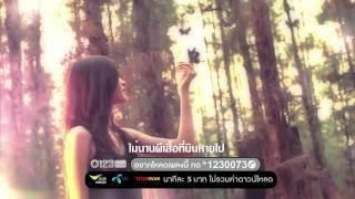 Hao123-ผีเสื้อที่หายไป - Klear [Official MV] (HD)