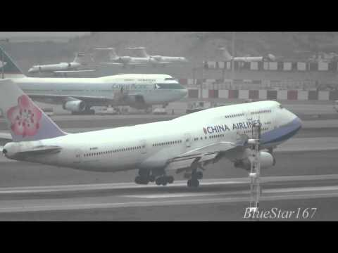 China Airlines Boeing 747-400 (B-18201) landing at HKG/VHHH (Hong Kong - Chek Lap Kok) RWY 07R