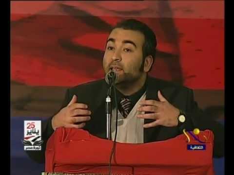 عينا ناهد شريف - محمد سالم عبادة - معرض الكتاب