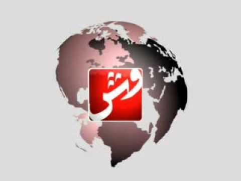 VSH News Channel ID-1