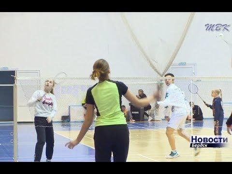 Бердские спортсмены завоевали две медали на Всероссийском юношеском турнире по бадминтону