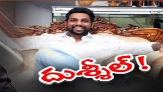 Woman on Ravela Kishore Babu Son's Misbehaviour