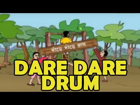 Dare Dare Drum - Abol Tabol Vol 04