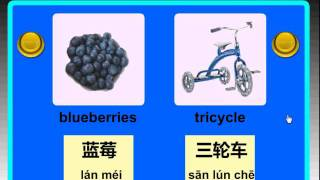 Mandarin Lesson For Kids Colors And Objects