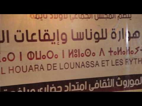 الفلامنكو تمتزج بالفلكلور المغربي في مهرجان هوارة للوناسا وإيقاعات الجنوب