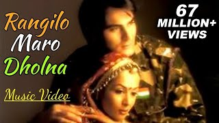 Dholna Arbaaz Khan, Malaika Arora Music Video Pyar