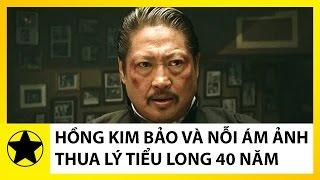 Tiểu Sử Hồng Kim Bảo || Ông Béo Giỏi Võ Và Nỗi Ám Ảnh 40 Năm Vì Thua Lý Tiểu Long