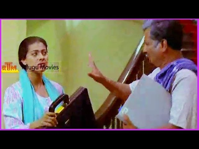 Merupu kalalu songs lyrics