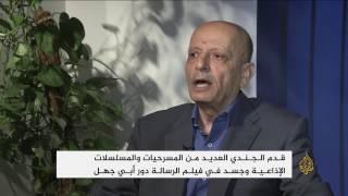 بالفيديو | تشييع جنازة الفنان المغربي محمد حسن الجندي على قناة الجزيرة |