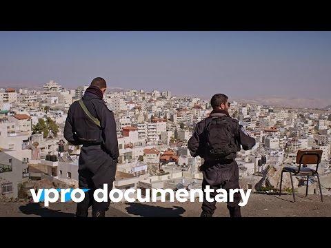 State of Alert Israel style - (vpro backlight documentary - 2017)