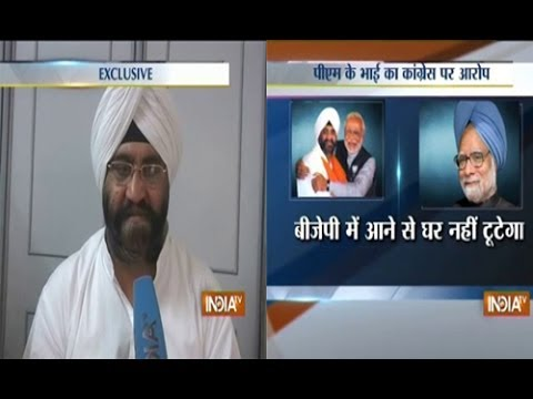 Exclusive: PM Manmohan singh's cousin brother Daljeet singh speaks with India TV