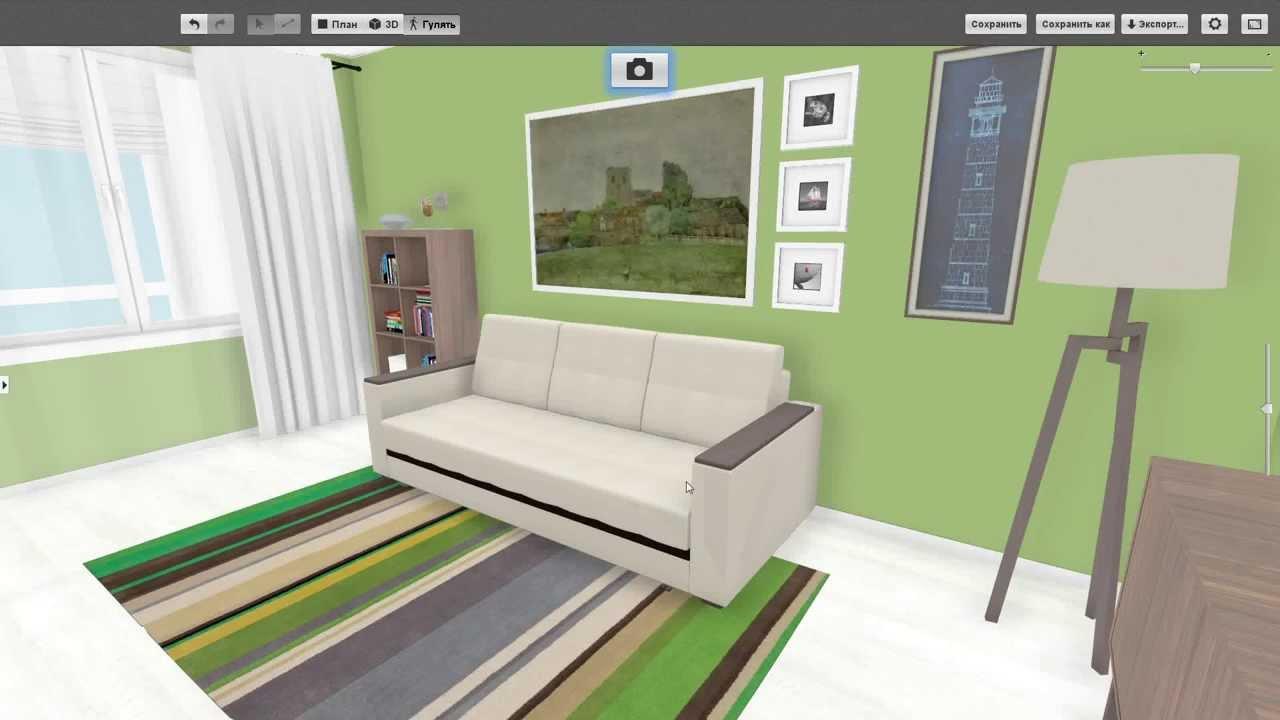 Бесплатный дизайн спальни