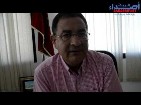 فيديو: بودرا يؤكد أن الحسيمة حزينة جدا بسبب الاعتقالات
