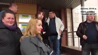 Меру Лисичанська оголосили недовіру