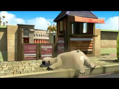 chú gấu xui xẻo [Bernard Bear] 11