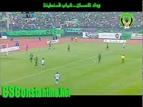 WAT vs CSC Coupe d'Algérie : Match complet : Deuxième mi-temps